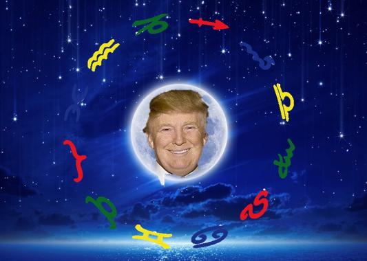 Zwillinge-Vollmond 2017 - Schuetze-Mond mit D. Trump im Zentrum