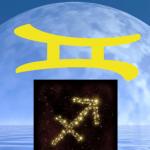 Dezember-Vollmond mit Zwillinge-Mond